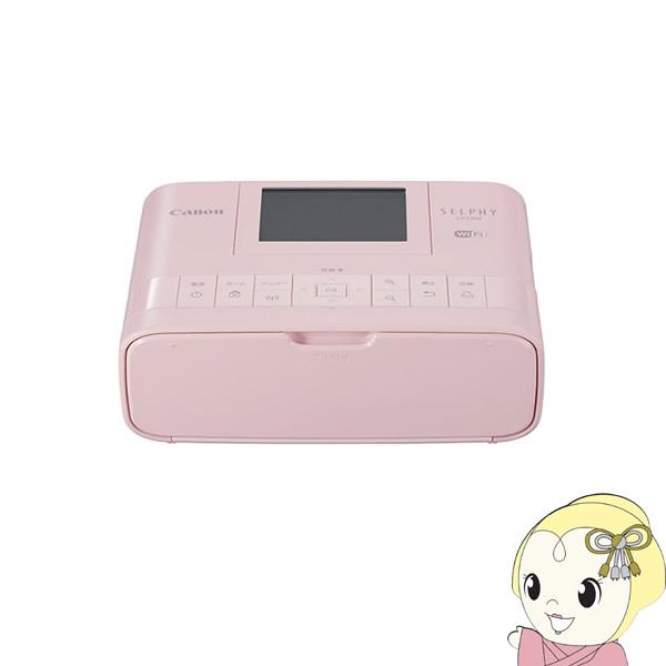 【キャッシュレス5%還元店】CP1300-PK キヤノン コンパクトフォトプリンター SELPHY【KK9N0D18P】