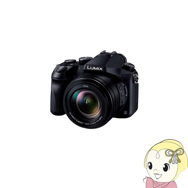 パナソニック 4Kデジタルカメラ LUMIX DMC-FZH1 【Wi-Fi機能】【4K対応】【KK9N0D18P】