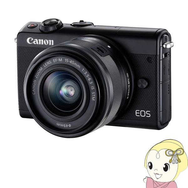 【キャッシュレス5%還元店】キヤノン ミラーレス 一眼カメラ EOS M100 EF-M15-45 IS STM レンズキット [ブラック]【smtb-k】【ky】【KK9N0D18P】