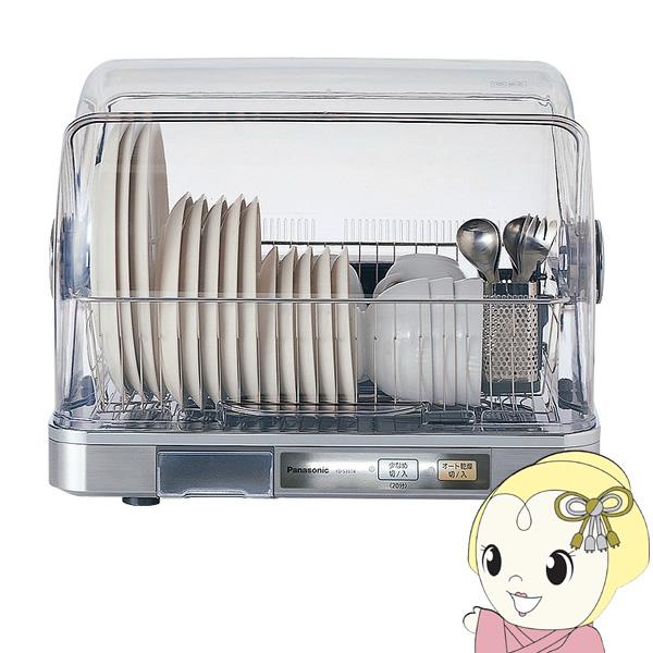 FD-S35T4-X パナソニック 食器乾燥機【smtb-k】【ky】【KK9N0D18P】