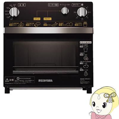FVX-D3A-B アイリスオーヤマ ノンフライ熱風オーブン ブラック【smtb-k】【ky】【KK9N0D18P】