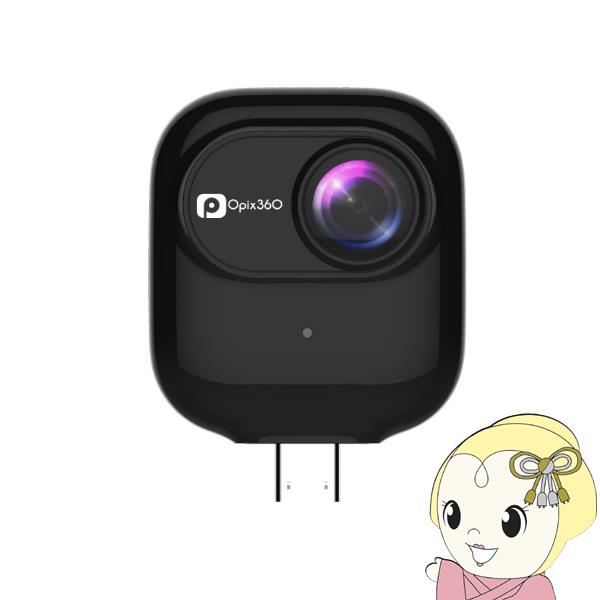 Opix360 marut for Android【smtb-k】【ky】【KK9N0D18P】