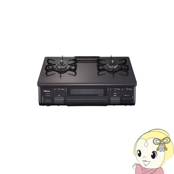 PA-N41B-L LP パロマ ガステーブル 片面焼グリル LPガス用【smtb-k】【ky】【KK9N0D18P】