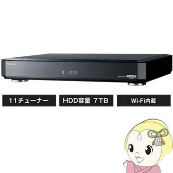 DIGA (N2QBYB000047) DMR-UBX7030用純正リモコン DMR-UBX4030/ (ディーガ) Panasonic TZT2Q01A4SJ (パナソニック)