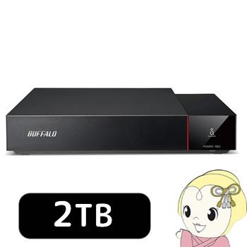 HDV-SQ2.0U3/VC バッファロー 外付けHDD HDV-SQU3/VCシリーズ 2TB【KK9N0D18P】