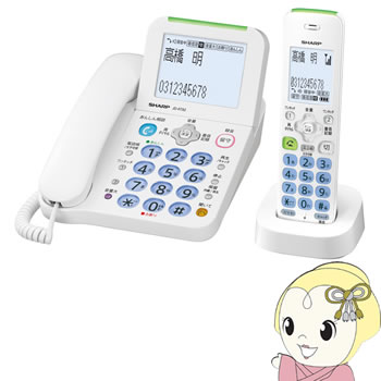 JD-AT82CL シャープ デジタル電話機 (子機1台、ホワイト系)【smtb-k】【ky】【KK9N0D18P】