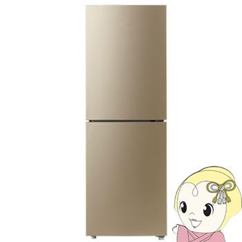【京都はお得!】【設置込】JR-NF218A-N ハイアール 2ドア冷凍冷蔵庫218L 3段引き出し式冷凍 ゴールド【smtb-k】【ky】【KK9N0D18P】