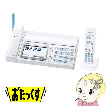 KX-PD715DL-W パナソニック デジタルコードレス普通紙ファクス おたっくす (子機1台付き) ホワイト【smtb-k】【ky】【KK9N0D18P】