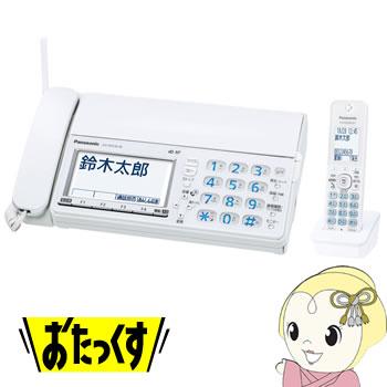 [予約]KX-PZ610DL-W パナソニック デジタルコードレス普通紙ファクス おたっくす (子機1台付き) ホワイト【smtb-k】【ky】【KK9N0D18P】