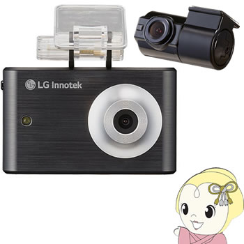 LG Innotek 前後2カメラ 液晶付ドライブレコーダー Alive LGD-100【smtb-k】【ky】【KK9N0D18P】