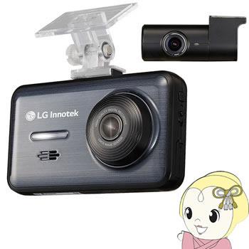 LG innotek 運転支援システム搭載 前後2カメラ 液晶付ドライブレコーダー Alive LGD-200【smtb-k】【ky】【KK9N0D18P】