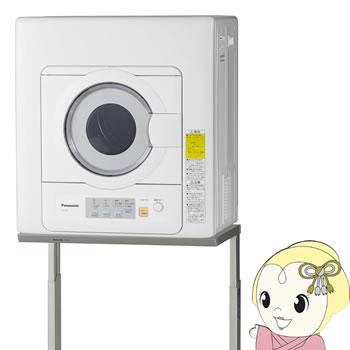 NH-D503-W パナソニック 衣類乾燥機 5.0kg 左開き(右開き変更可)【smtb-k】【ky】【KK9N0D18P】