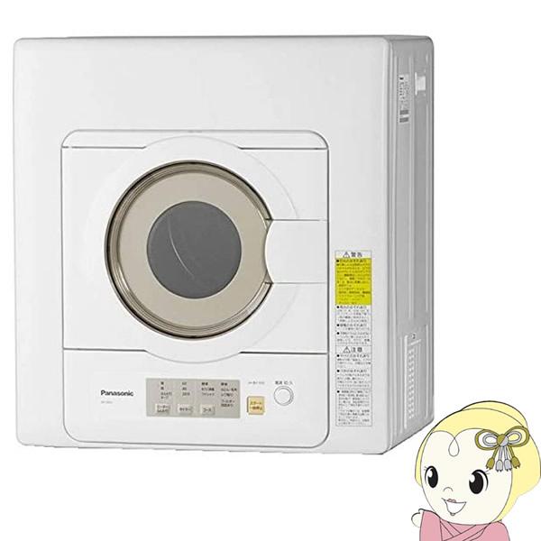 NH-D603-W パナソニック 衣類乾燥機 6.0kg 左開き(右開き変更可)【smtb-k】【ky】【KK9N0D18P】