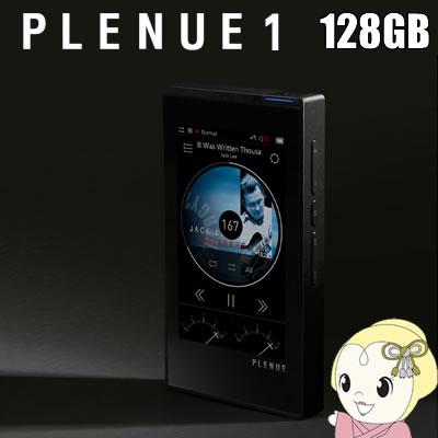 COWON ハイレゾプレーヤー PLENUE 1 P1-128G-BK ブラック【KK9N0D18P】
