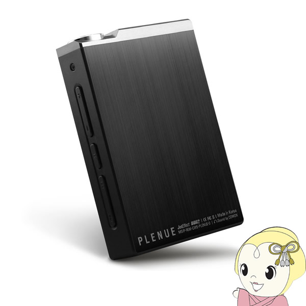COWON ハイレゾプレーヤー PLENUE D 32GB PD-32G-SB シルバー【KK9N0D18P】