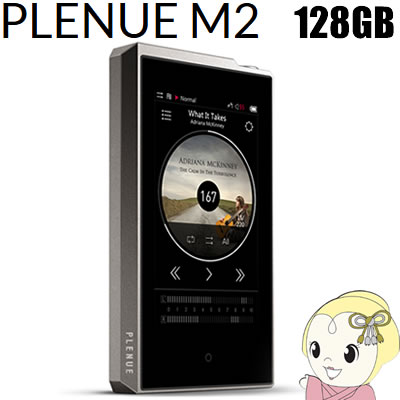 COWON ハイレゾプレーヤー PLENUE M2 PM2-128G-SL【KK9N0D18P】