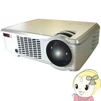 RA-P2000 RAMASU LEDホームプロジェクター【KK9N0D18P】
