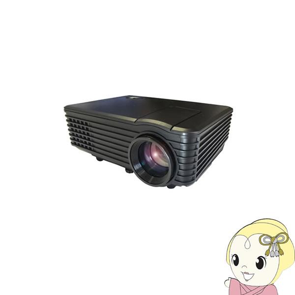 RA-P800 RAMASU LEDコンパクトプロジェクター【KK9N0D18P】