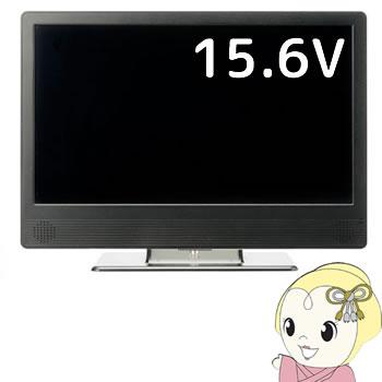 【キャッシュレス5%還元】SKNET 15.6インチ 高解像度4K 液晶モニター SK-4KM156【KK9N0D18P】