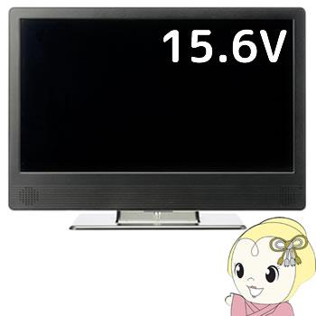 SKNET 15.6インチフルHD液晶モニター SK-HDM15【KK9N0D18P】