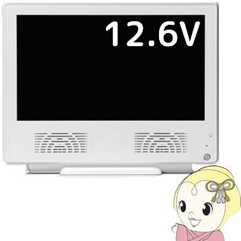 SKNET ポータブルサイネージプレイヤー12XLCD SK-SPIDE【smtb-k】【ky】【KK9N0D18P】