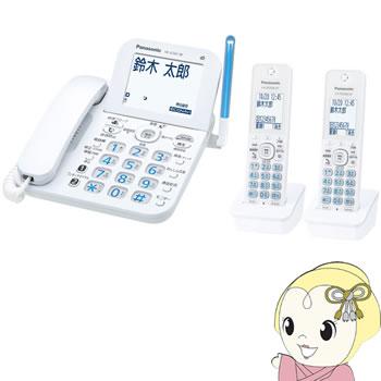 VE-GZ61DW-W パナソニック デジタルコードレス電話機(子機2台付き) ホワイト【smtb-k】【ky】【KK9N0D18P】