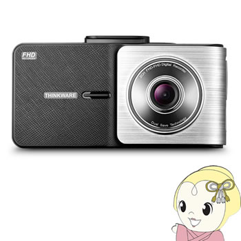 THINKWARE 2.7インチドライブレコーダー X500【smtb-k】【ky】【KK9N0D18P】