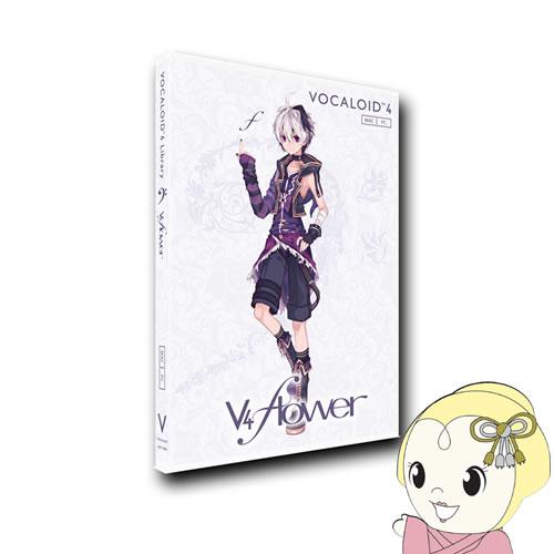 GVFJ-10001 VOCALOID4 Library v4 flower 単体版【KK9N0D18P】
