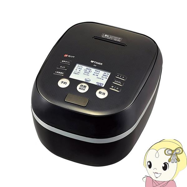 JPH-A100-K タイガー 土鍋圧力IH炊飯ジャー 炊きたて 5.5合炊き ブラック【smtb-k】【ky】【KK9N0D18P】