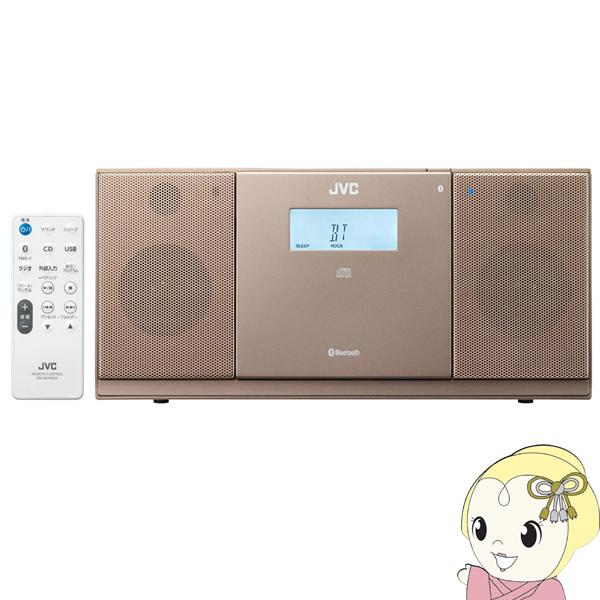 [予約]NX-PB30-T JVC コンパクトコンポーネントシステム ブラウン【KK9N0D18P】