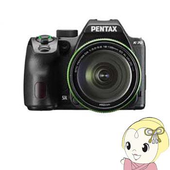 ペンタックス デジタル一眼レフカメラ PENTAX K-70 18-135WRキット [ブラック]【KK9N0D18P】