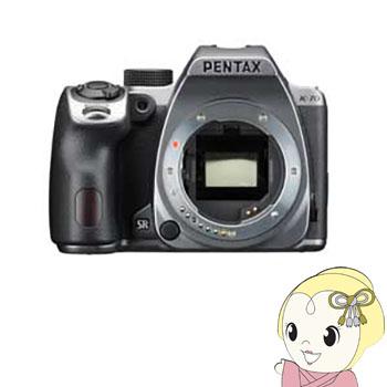 ペンタックス デジタル一眼レフカメラ PENTAX K-70 ボディ [シルキーシルバー]【KK9N0D18P】