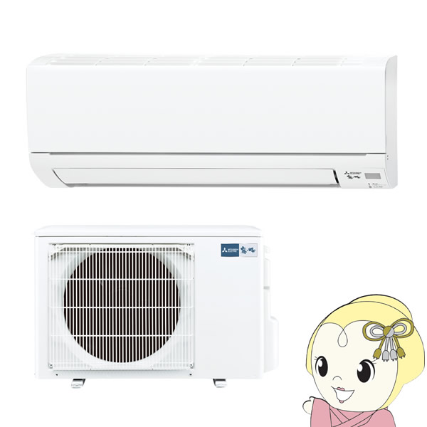三菱電機 (MITSUBISHI) [エアコン(主に18畳用・200V対応)] 【送料無料】 【工事費込セット】 エアコン 霧ヶ峰 ピュアホワイト MSZ-GV5617S-W