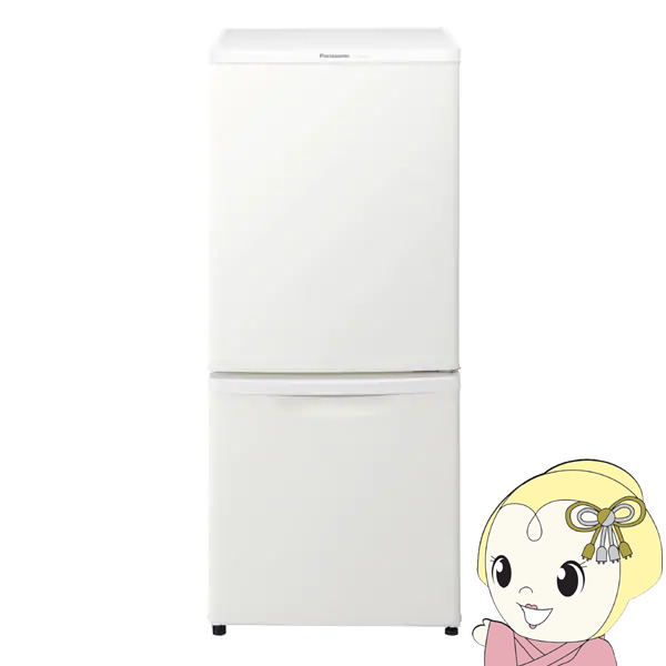 NR-B14BW-W パナソニック 2ドア冷蔵庫138L マットバニラホワイト【smtb-k】【ky】【KK9N0D18P】