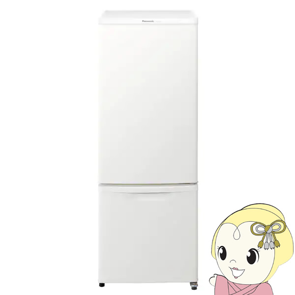 NR-B17BW-W パナソニック 2ドア冷蔵庫168L マットバニラホワイト【smtb-k】【ky】【KK9N0D18P】