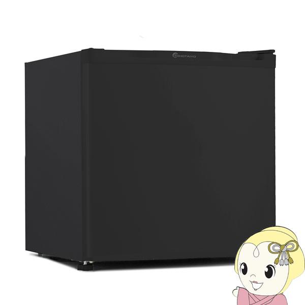 【あす楽】在庫僅少 【左右開き対応】冷蔵庫 1ドア 小型 46L 一人暮らし TOHOTAIYO TH-46L1-BK 新品 ブラック【smtb-k】【ky】【KK9N0D18P】