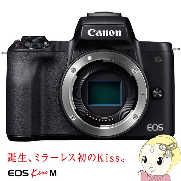 キヤノン ミラーレス 一眼カメラ EOS Kiss M ボディ [ブラック]【KK9N0D18P】