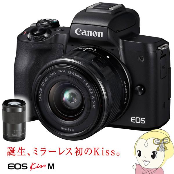 キヤノン ミラーレス 一眼カメラ EOS Kiss M ダブルズームキット [ブラック]【KK9N0D18P】