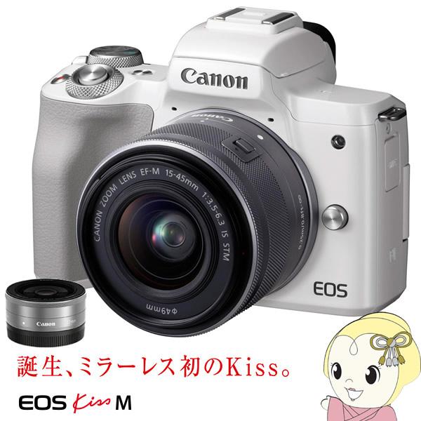 キヤノン ミラーレス 一眼カメラ EOS Kiss M ダブルレンズキット [ホワイト]【KK9N0D18P】