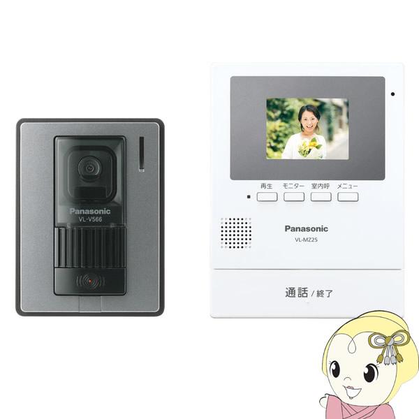 VL-SZ25K パナソニック 2.7型 テレビドアホン 【電源コード式】【smtb-k】【ky】【KK9N0D18P】