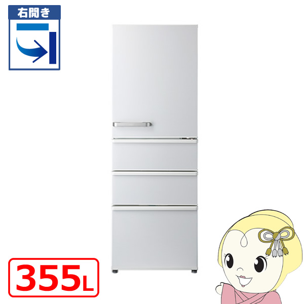 【京都はお得!】【設置込/右開き】AQR-36G-W AQUA(アクア) 4ドア冷蔵庫355L ナチュラルホワイト【smtb-k】【ky】【KK9N0D18P】