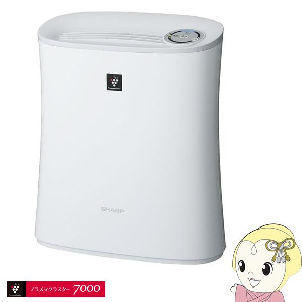 [予約 約3週間以降]FU-J30-W シャープ 薄型 プラズマクラスター空気清浄機 シャープ (おすすめ畳数~10畳)【smtb-k】 薄型 [予約【ky】【KK9N0D18P】, サエキグン:1c906b59 --- officewill.xsrv.jp