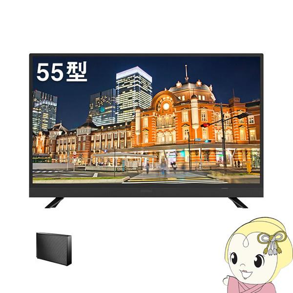 【メーカー1000日保証】J55SK03 maxzen 55V型 デジタルフルハイビジョン対応液晶テレビ【外付けHDD 2TBセット】【smtb-k】【ky】【KK9N0D18P】