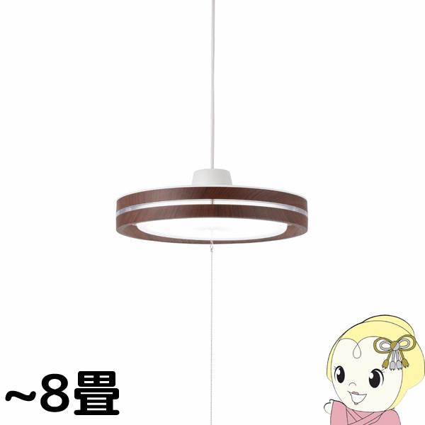 【キャッシュレス5%還元】LT-Y38D8G-W オーム電機 LED木目調ペンダントライト 8畳用【KK9N0D18P】