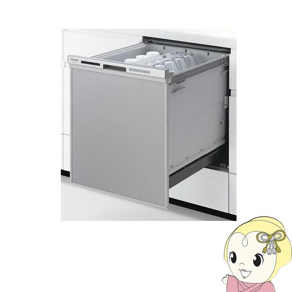 NP-45MD8S パナソニック ビルトイン食器洗い乾燥機 ディープタイプMシリーズ 約6人分 シルバー【smtb-k】【ky】【KK9N0D18P】