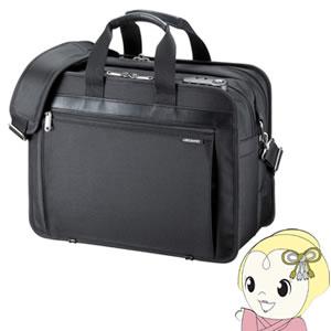 BAG-MPR3BKN サンワサプライ モバイルプリンタ/プロジェクターバッグ(15.6型ワイド対応・ブラック)【KK9N0D18P】