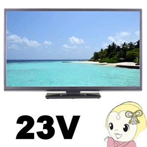 オリオン 23V型地上・BS・110度CSデジタル デジタルハイビジョンLED液晶テレビ HSX23-31S【KK9N0D18P】