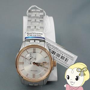 【キャッシュレス5%還元】【あす楽】在庫処分 【逆輸入品/日本製】 SEIKO 自動巻 腕時計 PRESAGE プレサージュ SSA132J1【KK9N0D18P】
