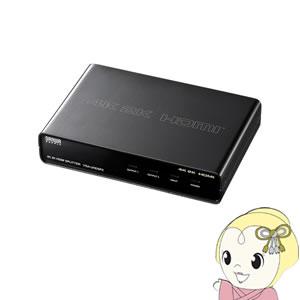 VGA-UHDSP2 サンワサプライ 4K2K対応HDMI分配器(2分配)【smtb-k】【ky】【KK9N0D18P】