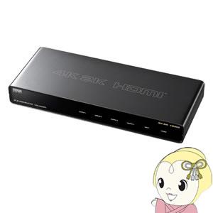 VGA-UHDSP4 サンワサプライ 4K2K対応HDMI分配器(4分配)【smtb-k】【ky】【KK9N0D18P】